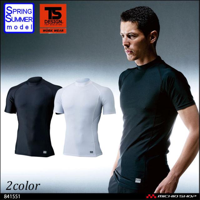 [ゆうパケット対応]作業服 藤和 FLASH ハイネックショートスリーブシャツ 841551 TS DESIGN