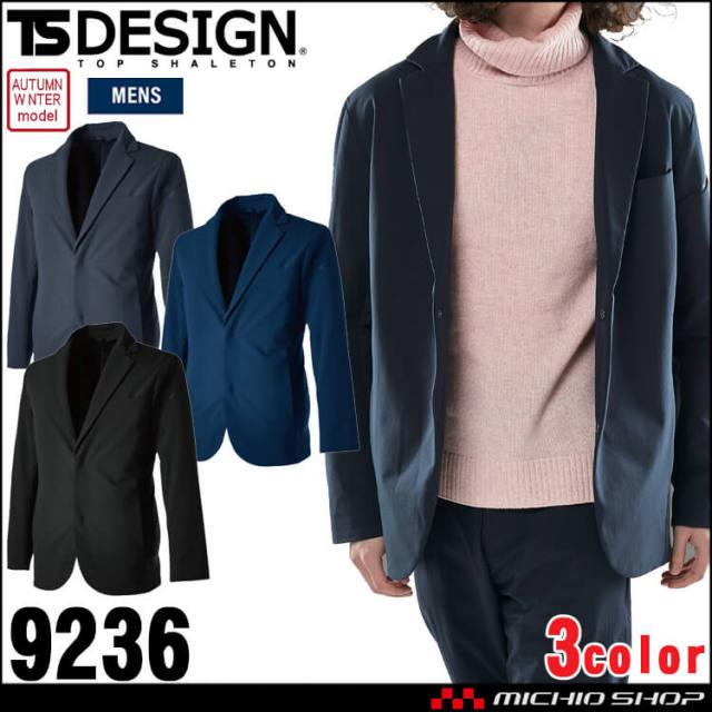 [10月中旬入荷先行予約]TSDESIGN 藤和 メンズジャケット 9236 長袖ジャケット 作業服 スーツ型作業服 秋冬 2021年秋冬新作