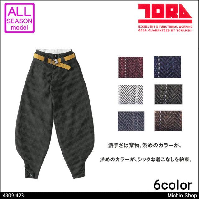 作業服 寅壱 トライチ 三ツ鉛ロング八分 4309-423