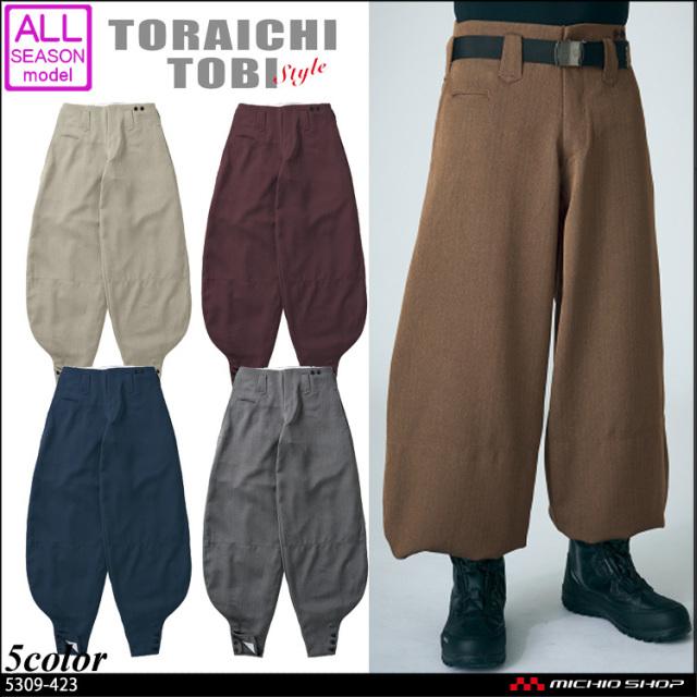 作業服 鳶 寅壱 TORAICHI トライチ三ツ釦超超ロング八分 5309-423