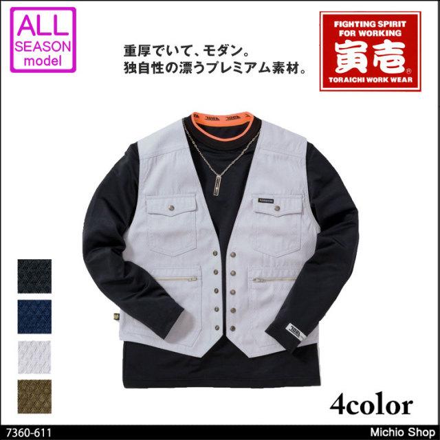 作業服 寅壱 トライチ ベスト 7360-611