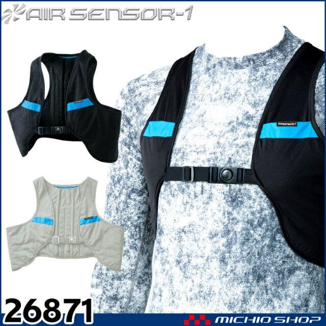 クロダルマ KURODARUMA ウォータークーリングベスト 26871 空調服 作業服 小物 アクセサリー 熱中症対策