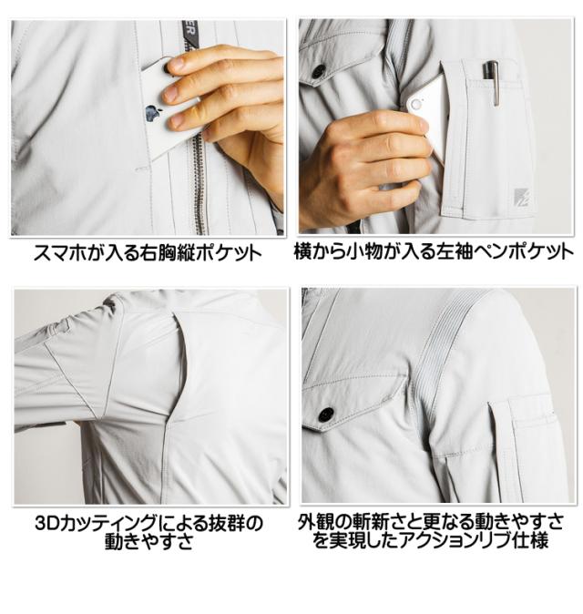 アイズフロンティア 作業服 かっこいい 3570シリーズ