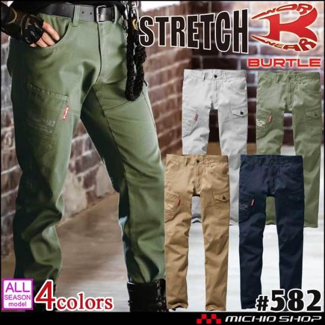 数量限定 バートル BURTLE ストレッチカーゴパンツ 582 通年作業服