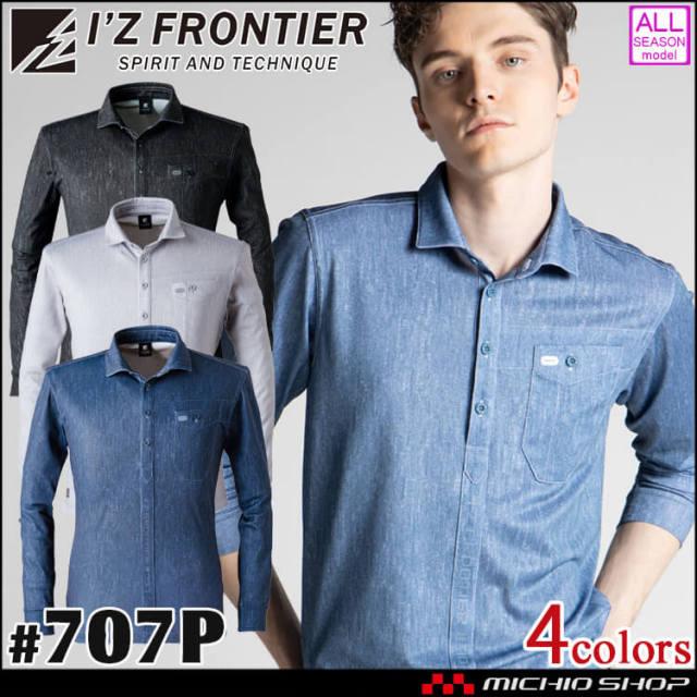 [5月上旬入荷先行予約]アイズフロンティア I'Z FRONTIER ストレッチプリント長袖ポロシャツ 707P 2021年春夏新作
