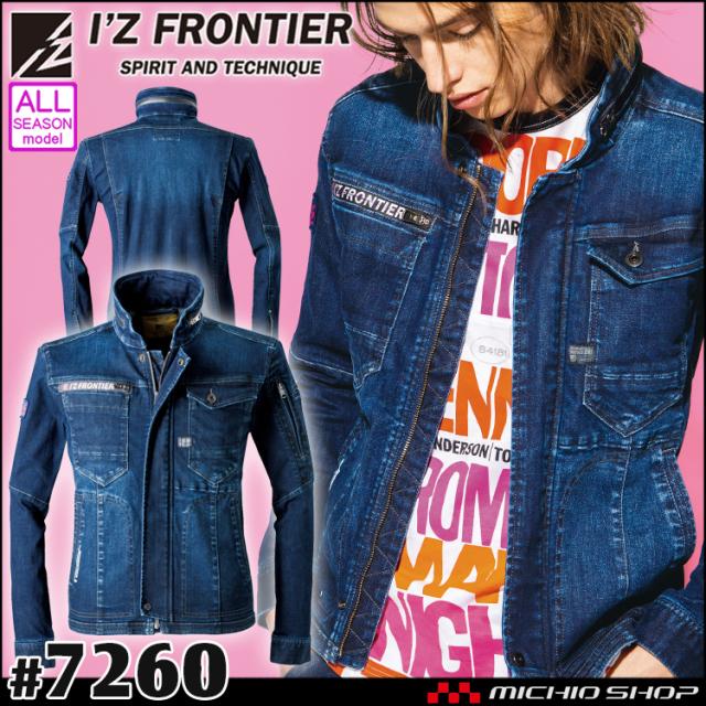[1月中旬入荷先行予約]アイズフロンティア I'Z FRONTIER ストレッチ3Dワークジャケット 7260 デニム 作業服 2020年秋冬新作