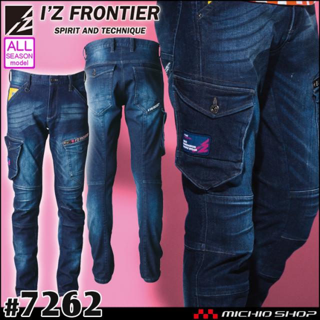 [即納]アイズフロンティア I'Z FRONTIER ストレッチ3Dカーゴパンツ 7262 デニム 作業服 2020年秋冬新作