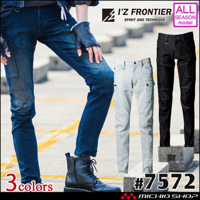 アイズフロンティア I'Z FRONTIER ストレッチ3Dスリムカーゴパンツ 7572