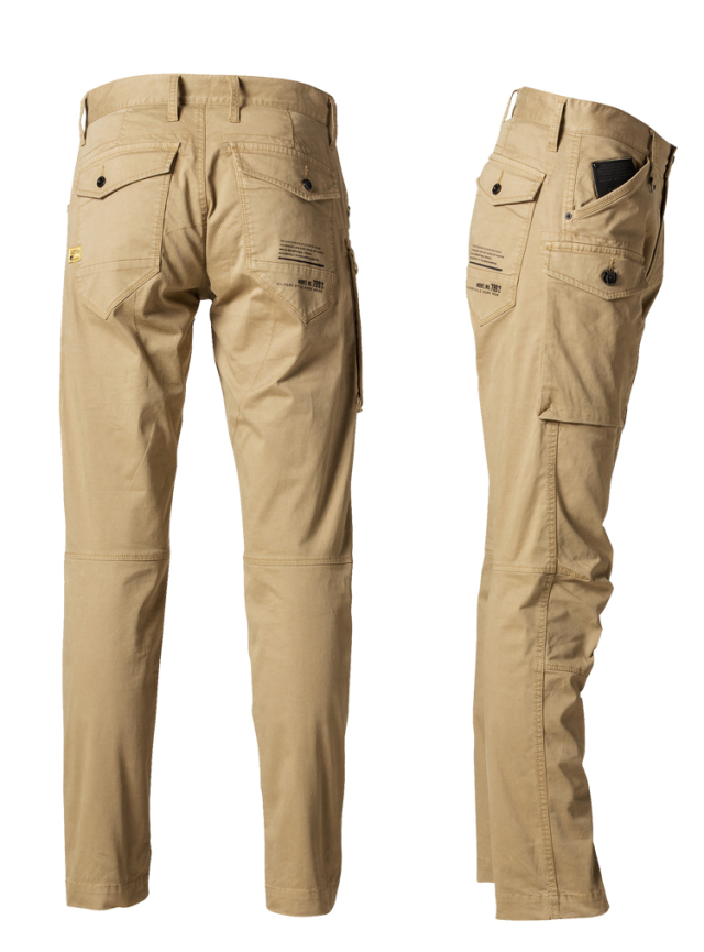 アイズフロンティア 作業服 かっこいい 7890シリーズ