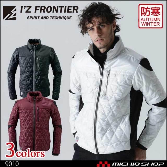 [2月末まで送料無料]防寒服 I'Z FRONTIER 発熱防寒ジャケット 9010 アイズフロンティア