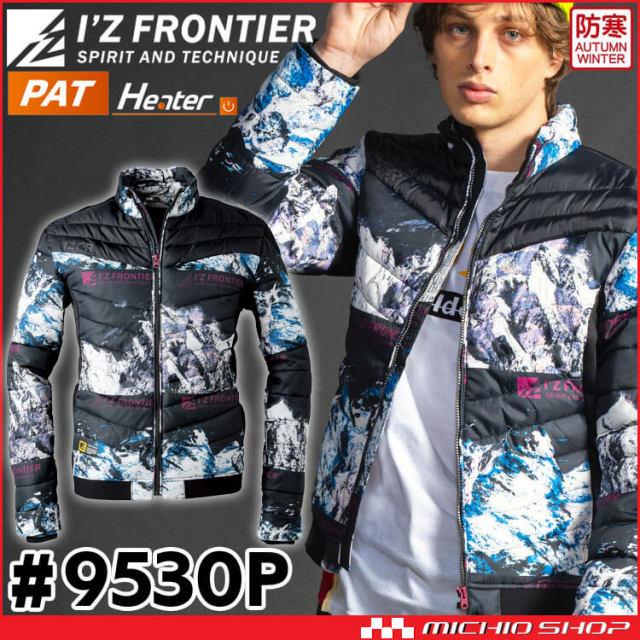 [11月上旬入荷先行予約]アイズフロンティア I'Z FRONTIER 保温アルミ アルティメットヒート防寒ジャケット 9530P パッとヒーター対応 2021年秋冬新作