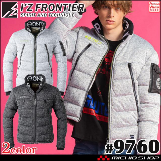 [10月下旬入荷先行予約]アイズフロンティア I'Z FRONTIER ヘザーニットファイバーダウン防寒ジャケット 9760 軽防寒 2021年秋冬新作
