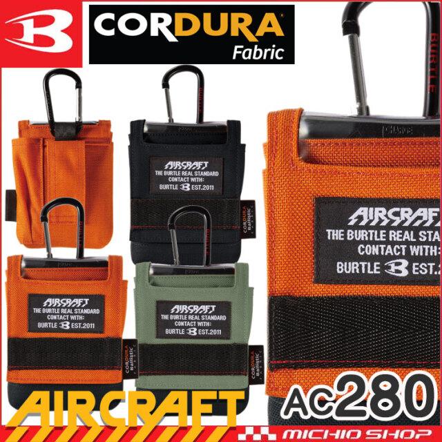 [6月上旬入荷先行予約]空調服 バートル BURTLE デバイスバッグ AC280 エアークラフト AIRCRAFT CORDURA 2021年春夏新作