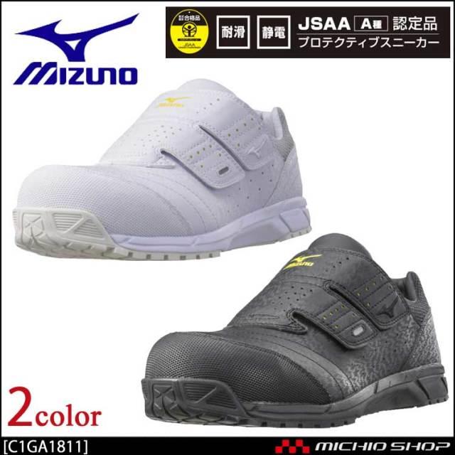 安全靴 ミズノ mizuno プロテクティブスニーカー C1GA1811 オールマイティAS マジックタイプ