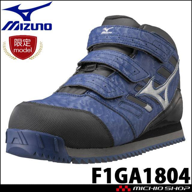 [10月末入荷先行予約]数量限定 安全靴 ミズノ mizuno 雪用防水スニーカー F1GA1804 オールマイティWT マジックタイプ