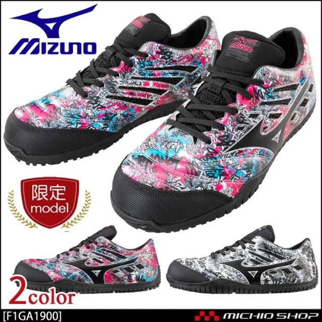 [即納]数量限定 安全靴 ミズノ mizuno プロテクティブスニーカー F1GA1900 オールマイティTD11L グラフティアート