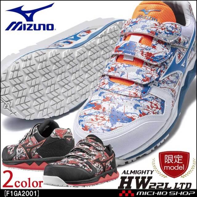[12月末入荷先行予約] 数量限定 安全靴 ミズノ mizuno プロテクティブスニーカー F1GA2001 オールマイティ HW22L