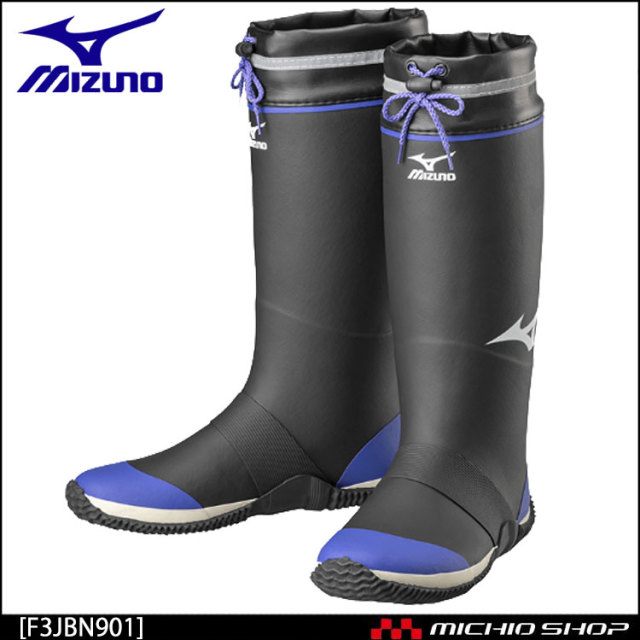 ミズノ mizuno ワークブーツ 作業長靴 F3JBN901 JASTAFIT ジャスタフィット NL1 先芯なし