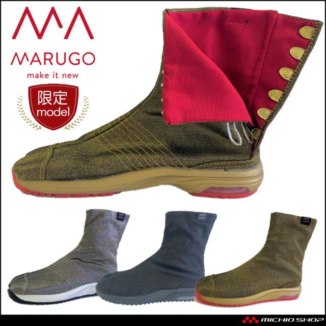 [数量限定]丸五 MARUGO 祭りたび 足袋 エアージョグ 6枚コハゼ エアージョグV 限定モデル お祭り イベント 2021春夏新作