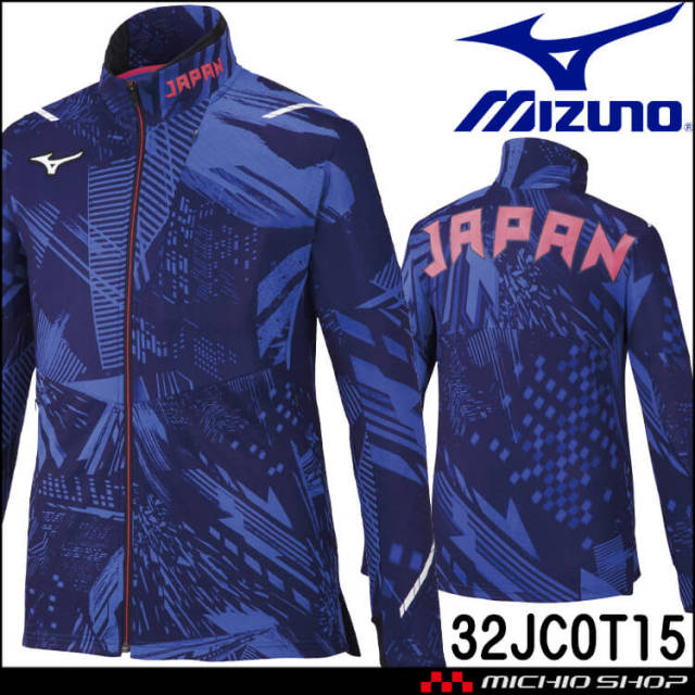 ミズノ mizuno オーセンティックドライエアロフロージャケット 長袖ジャケット メンズ 32JC0T15 日本選手団着用モデル 2021年春夏新作