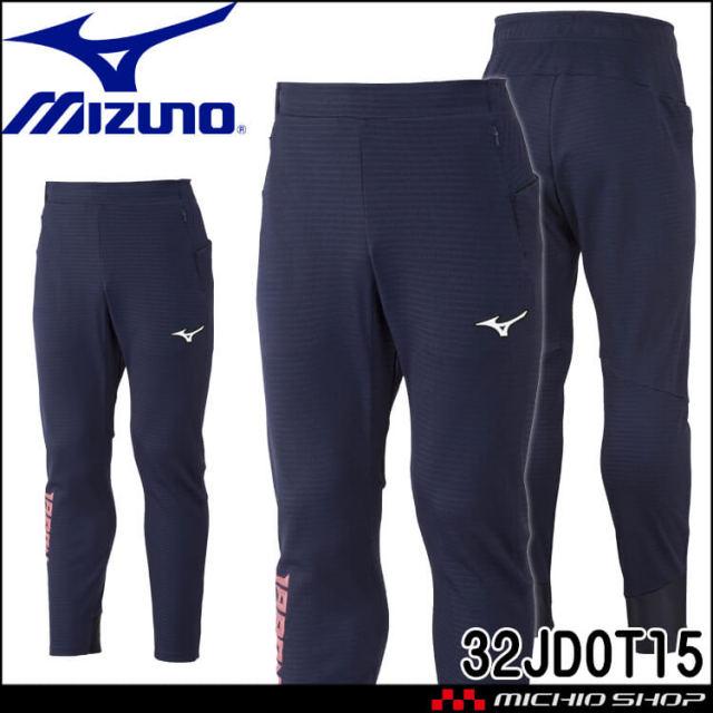 ミズノ mizuno オーセンティックドライエアロフローパンツ パンツ メンズ 32JD0T15 日本選手団着用モデル 2021年春夏新作