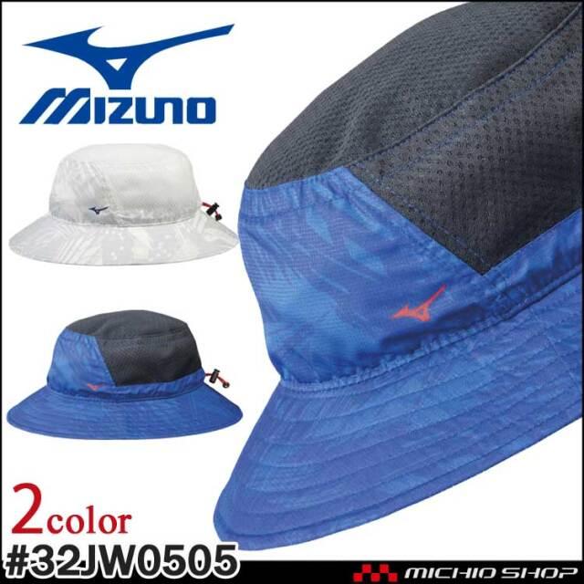 [即納]ミズノ mizuno ハット 帽子 32JW0505 日本選手団着用モデル 2021年春夏新作