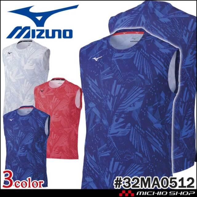 [即納]ミズノ mizuno ドライエアロフロータンクトップ メンズ 32MA0512 日本選手団着用モデル 2021年春夏新作