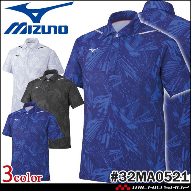 [即納]ミズノ mizuno ドライエアロフローポロシャツ メンズ 32MA0521 日本選手団着用モデル 2021年春夏新作