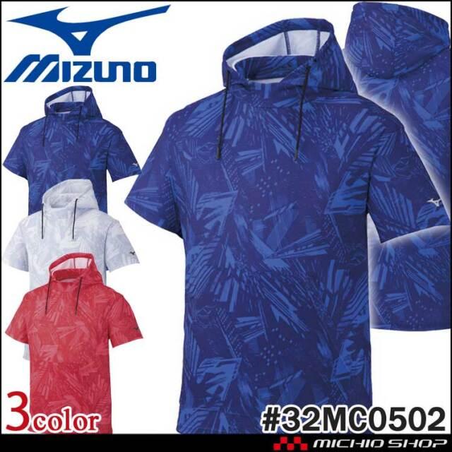 [即納]ミズノ mizuno ドライエアロフローフーディ 半袖フード付きシャツ メンズ 32MC0502 日本選手団着用モデル 2021年春夏新作