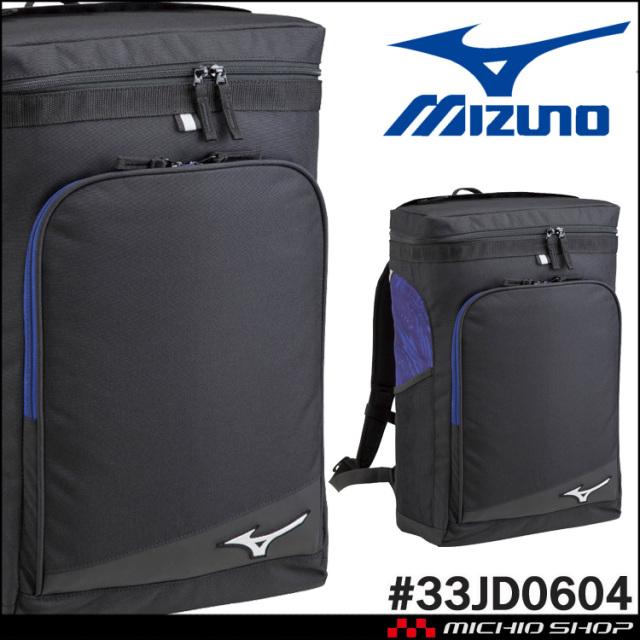 [即納]ミズノ mizuno レプリカバックパック ボックス(30L) リュック 33JD0604 日本選手団着用柄モデル 2021年春夏新作