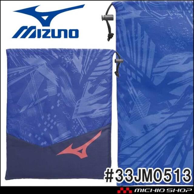 [即納]ミズノ mizuno シューズ袋 33JM0513 日本選手団着用モデル 2021年春夏新作