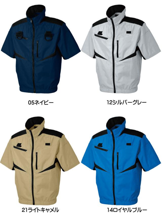 29992676ceafd1 空調服 シンメン エスエアー S-AIR フルハーネス半袖ジャケット(ファンなし) 05951