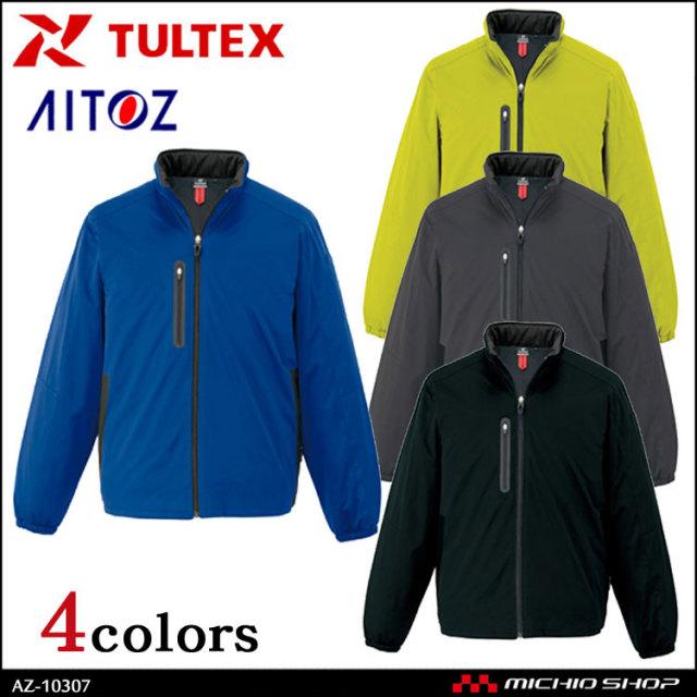 作業服 作業着 アイトス AITOZ 防寒ジャケット AZ-10307