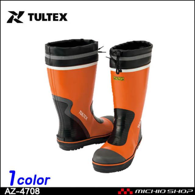 安全靴 AITOZ アイトス 安全ゴム長靴 AZ-4708