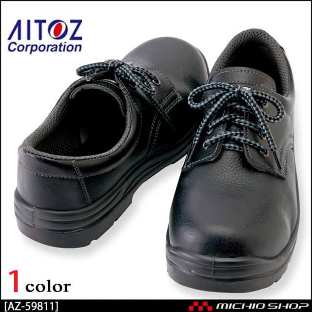 安全靴 アイトス AITOZ セフティーシューズ (ウレタン短靴ヒモ) (男女兼用)AZ-59811