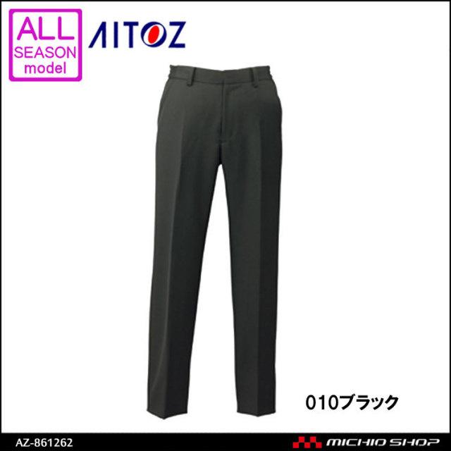 作業着 アイトス AITOZ 股下4段階調節機能付き メンズシャーリングパンツ(ノータック) 861262