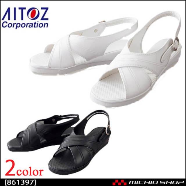 AITOZ アイトス ナースサンダル 861397