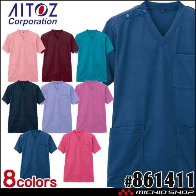 医療 介護 看護 制服 ニットスクラブ 男女兼用 861411 アイトス AITOZ