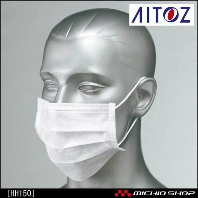 食品 衛生 白衣 アイトス ノンワイヤーマスク耳掛け HH150 AITOZ