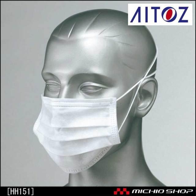 食品 衛生 白衣 アイトス ノンワイヤーマスク頭掛け HH151 AITOZ