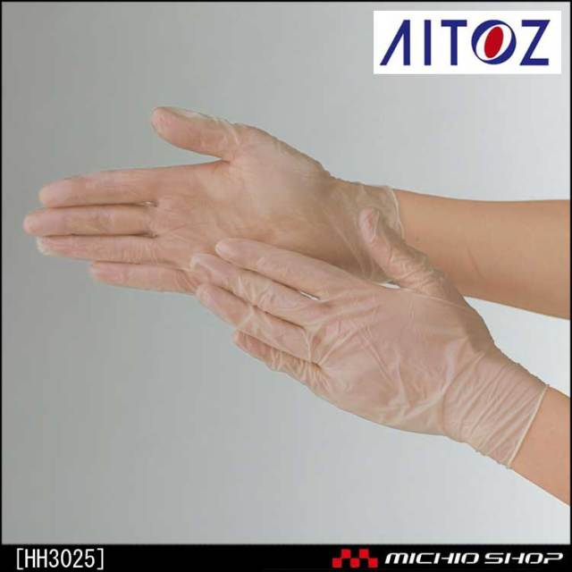 白衣 アイトス 使い捨てゴム手袋 透明 HH3025 AITOZ