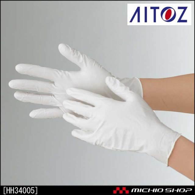 白衣 アイトス 使い捨てゴム手袋 HH34005 AITOZ
