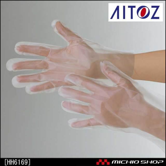 白衣 アイトス 使い捨てエンボスクリアー手袋 透明 HH6169 AITOZ