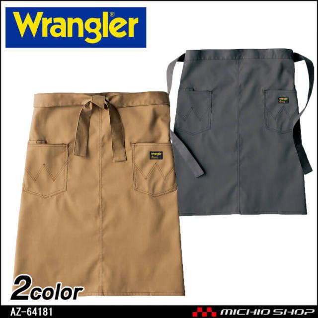 ワークエプロン Wrangler ラングラー ミディエプロン AZ- 64181 アイトス