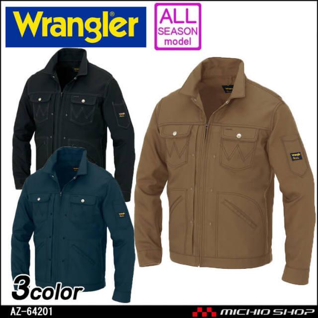作業服 Wrangler ラングラー 長袖ジップアップジャケット 通年 AZ-64201 アイトス