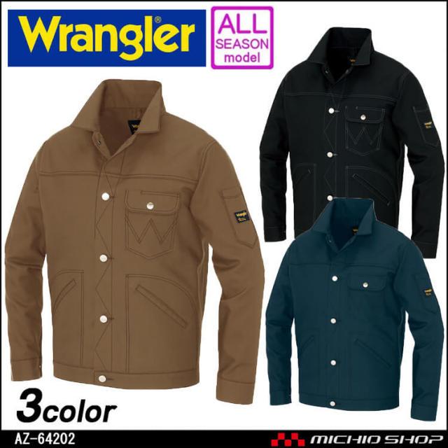 作業服 Wrangler ラングラー 長袖ボタンジャケット 通年 AZ-64202 アイトス 2018年秋冬新作