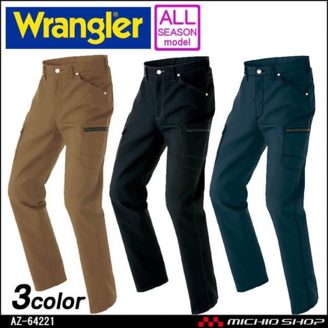 作業服 Wrangler ラングラー カーゴパンツ(ノータック)(男女兼用) 通年 AZ-64221 アイトス