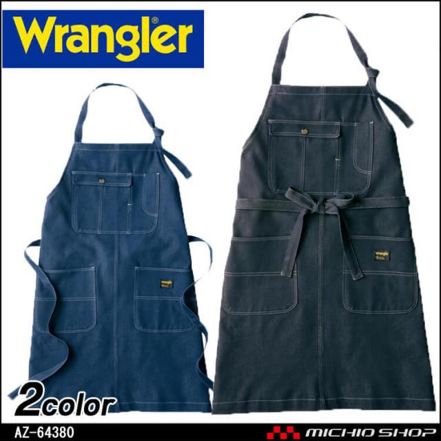 ワークエプロン Wrangler ラングラー 胸当てエプロン AZ- 64380 アイトス