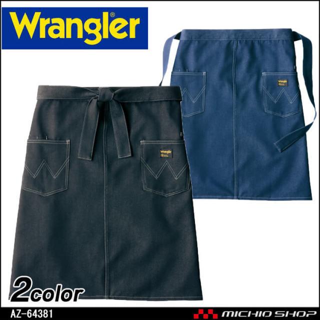 ワークエプロン Wrangler ラングラー ミディエプロン AZ- 64381 アイトス