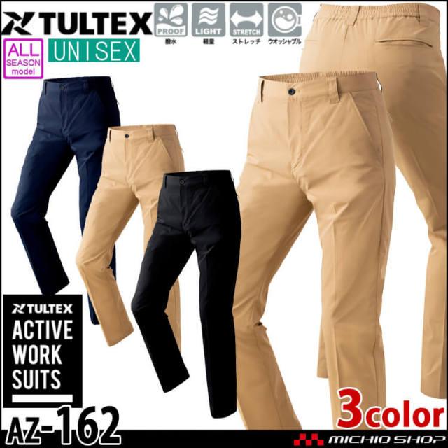 AITOZ アイトス ストレッチパンツ(男女兼用) AZ-162 通年 作業服 パンツ スーツ型作業服 2021年春夏新作